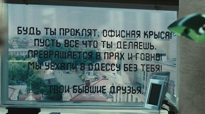 будь ты проклята: