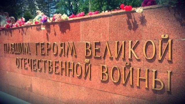 День Победы в Ташкенте