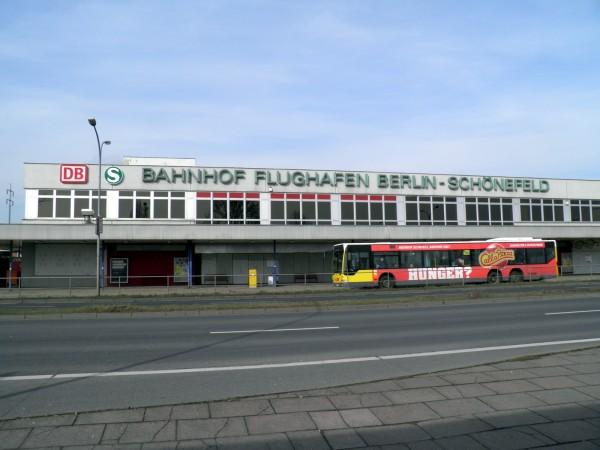 S-Bahn - городские поезда. Метро на открытом воздухе.