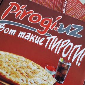 Пироги.уз - вкусный офисный обед