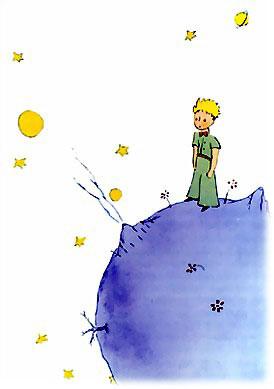 Le Petit Prince. Маленький Принц в Театре Ильхом