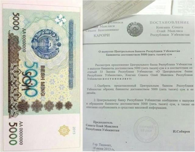 банкнота номиналом 5000 сум Узбекистан