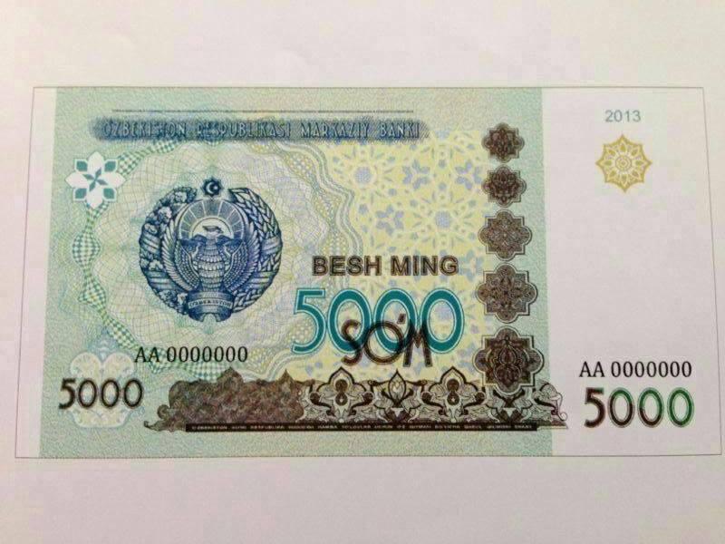Photo of Банкнота номиналом 5000 сум может появиться в Узбекистане