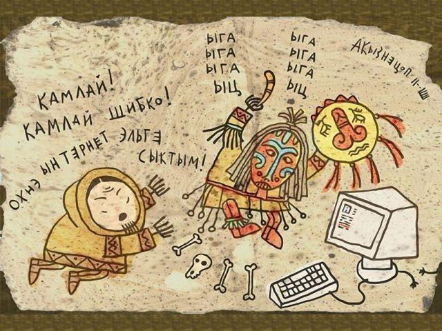 Photo of C Днем системного администратора!