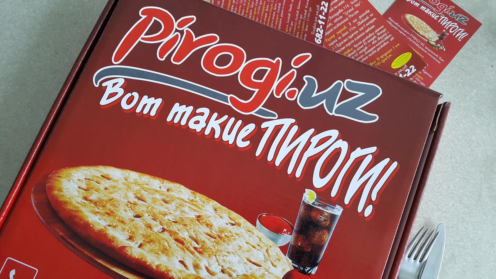 Photo of Пироги.уз — вкусный офисный обед