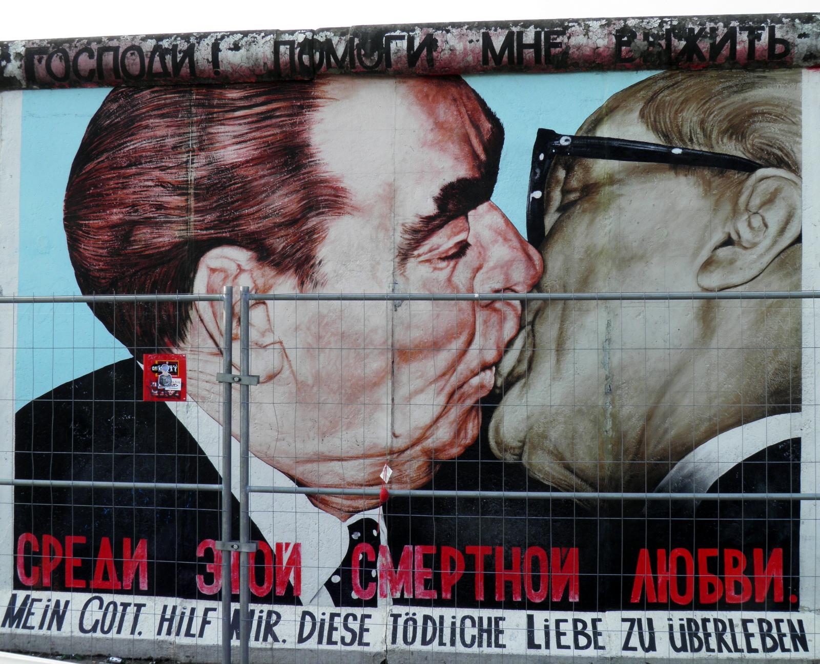Photo of Берлинская стена